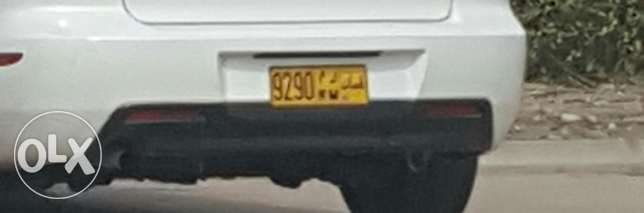 Numberplate for sale