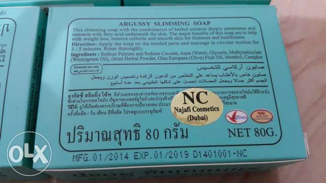 slimming soap for men and women- buy 2 get 1 free مسقط -  6