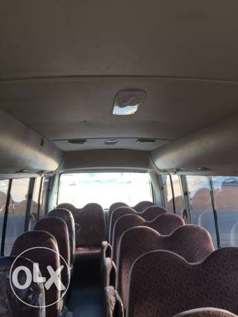 Mitsubishi Bus for sale