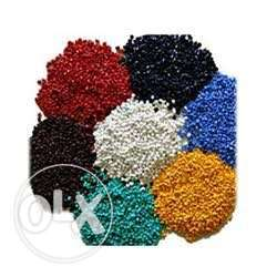 Plastic Recycle Material for sale cheap price