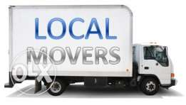 Local Movers for House Shifting and Goods Transportation
