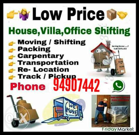 Best services house shafting and moving furniture