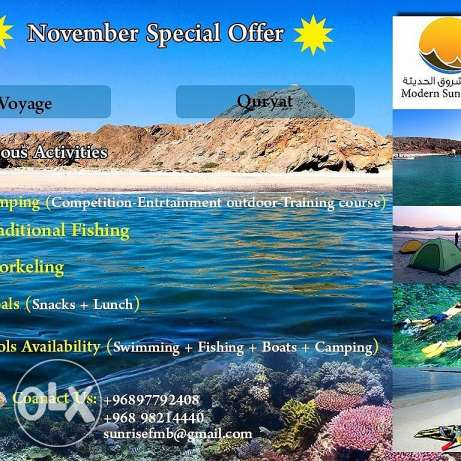 tour booking in oman