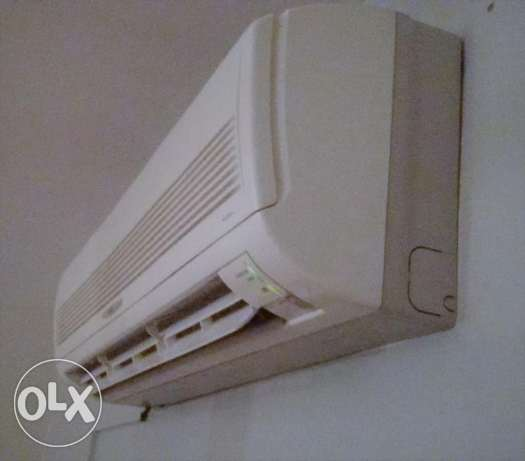 Sanyo Ion AC (With Remote)