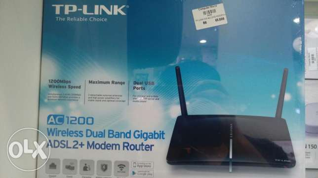Tp-link Ac1200-. less price than market