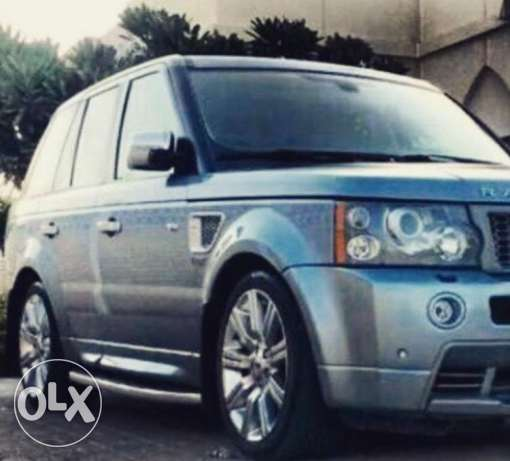 Range Rover very beauty and hygiene