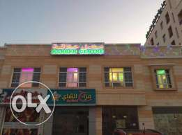 Barber shop for sale Muscat