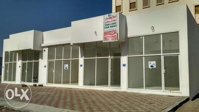 Commercial Shops for Rent in Al Mabillah