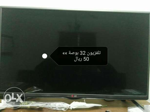 32 inches LG for sale السيب -  1