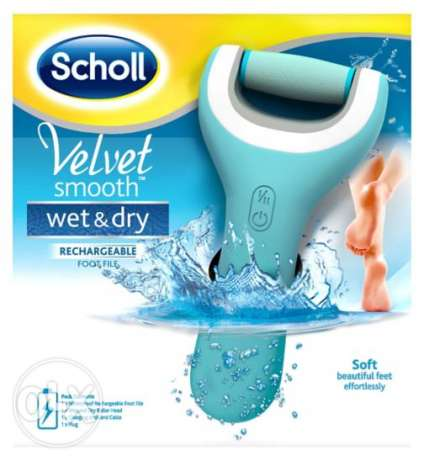 scholl callus removal - wet and dry مسقط -  6