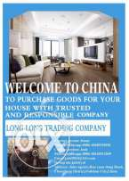 Buying home items from China