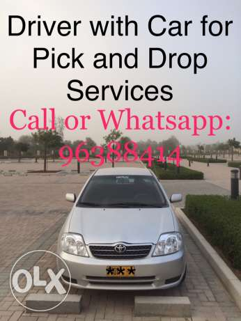 Driver with Car Available for Pick and Drop Services