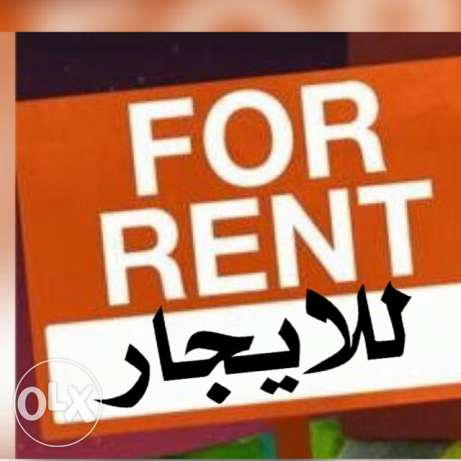 AFlat for rent