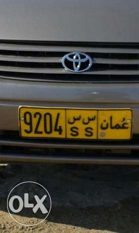 For sele only car number