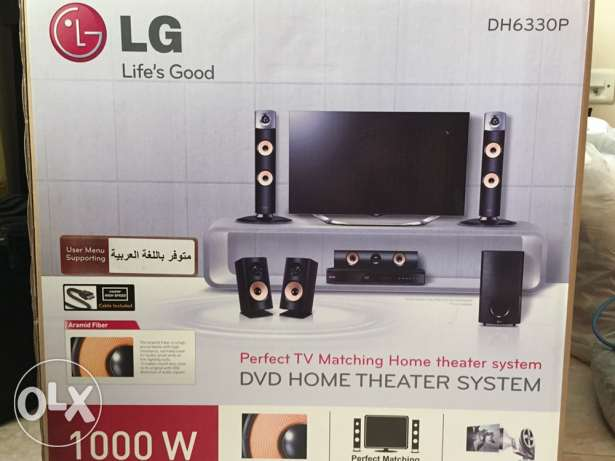 LG DVD home theater system 5.1