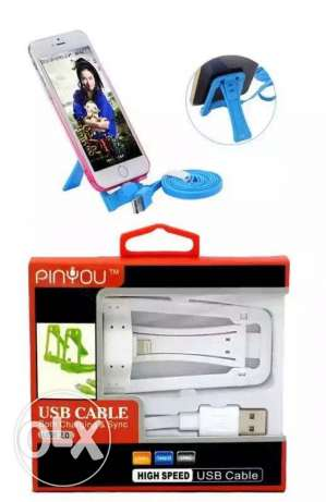 Mobile charger stand مسقط -  1