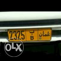 Number Plate (2325 B)For Sale
