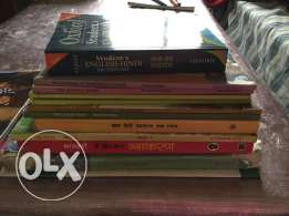 a collection of school books for only OMR 8