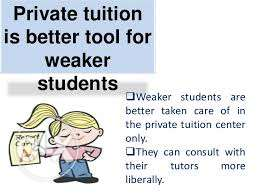 ُPrivate tuition