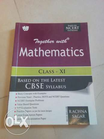 Together with maths guide 11 th and 12 th