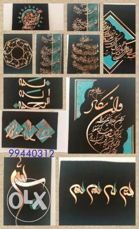 Quran pictures for home and office مسقط -  2