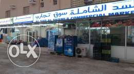 Commercial market for sale in Salalah(Sahnooth)