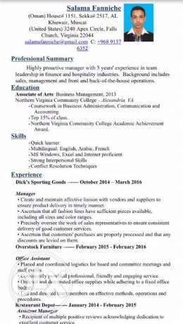 Business Management Degree from the United States (5 yrs experience)