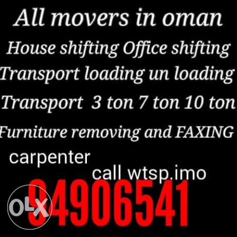 house shifting Ruwi