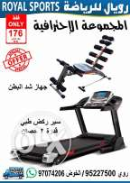 Gym Equipment's