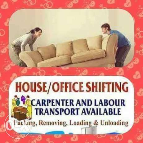 Home mover any time
