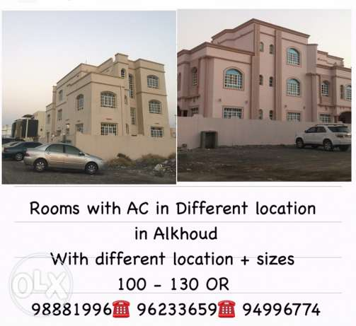 Rooms in Alkhoud / rent