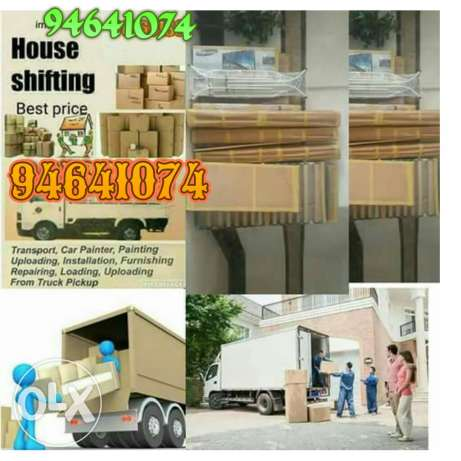 Title Muscat shifting house office shifting