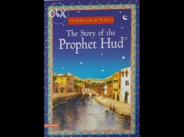 Story about the Prophet Hud Alayhi il salam for children 700 baisa