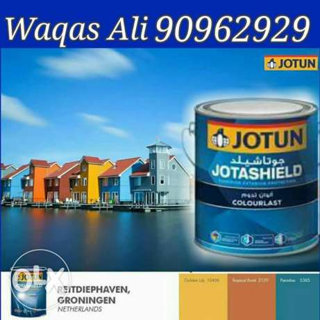 Home painting office Painting House Shifting office Shifting transport
