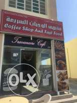 Coffee shop & fast food