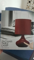 Zachari Table lamp