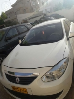 Renut fluence for sale