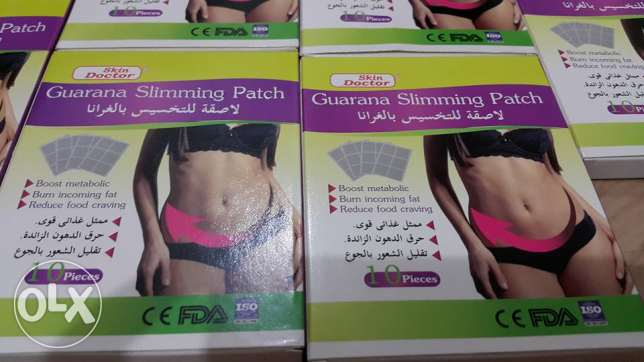 guarana slimming patches مسقط -  4