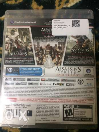 Assassin's Creed for PS3 السيب -  2