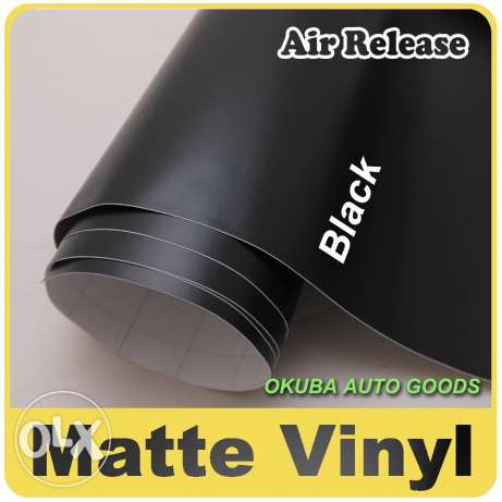 Matte Vinyl Bubble Free No installation