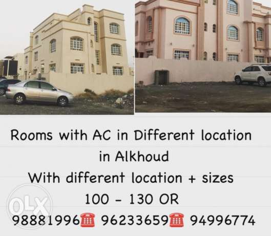 Rooms with Ac in Alkhoud