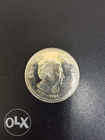 Very rear Silver Indian coin of Indira Gandhi