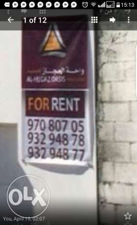 170 rials!!!New 2 bed room flats in ruwi for only مطرح -  2