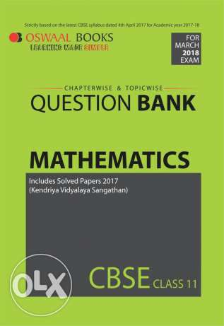LATEST Oswaal CBSE Chapterwise question bank for class 11 MATHEMATICS