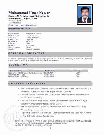 Need office job in Pakistan now read CV this is my friend