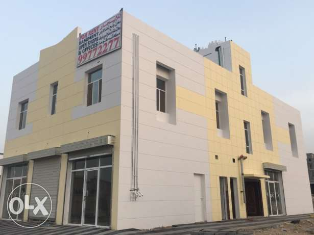 shops and commercial area for rent