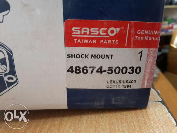 Shock mounting for sale نزوى -  1