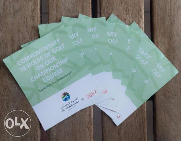 Al Mouj Golf Course Vouchers