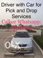 Driver for Pick and Drop Service