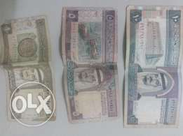 Old Saudi Riyal for sale